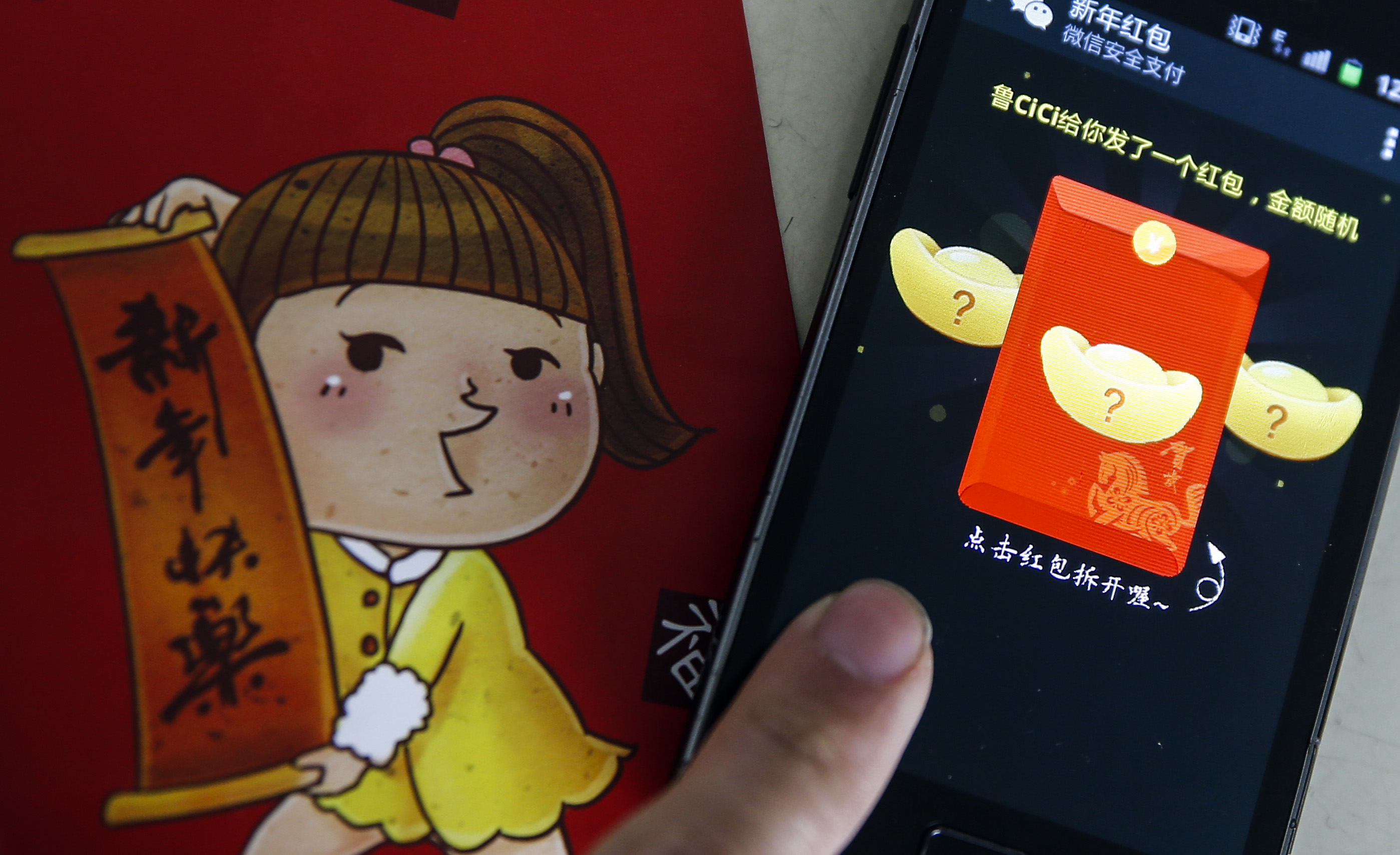 User receiving a red envelope with WeChat digital wallet.