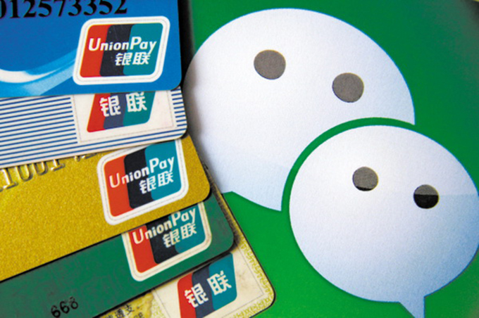 What is a digital wallet – Insights from Tencent and Alibaba's battle in China