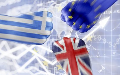 From Grexit To Brexit: The Challenges Of A Unified Europe